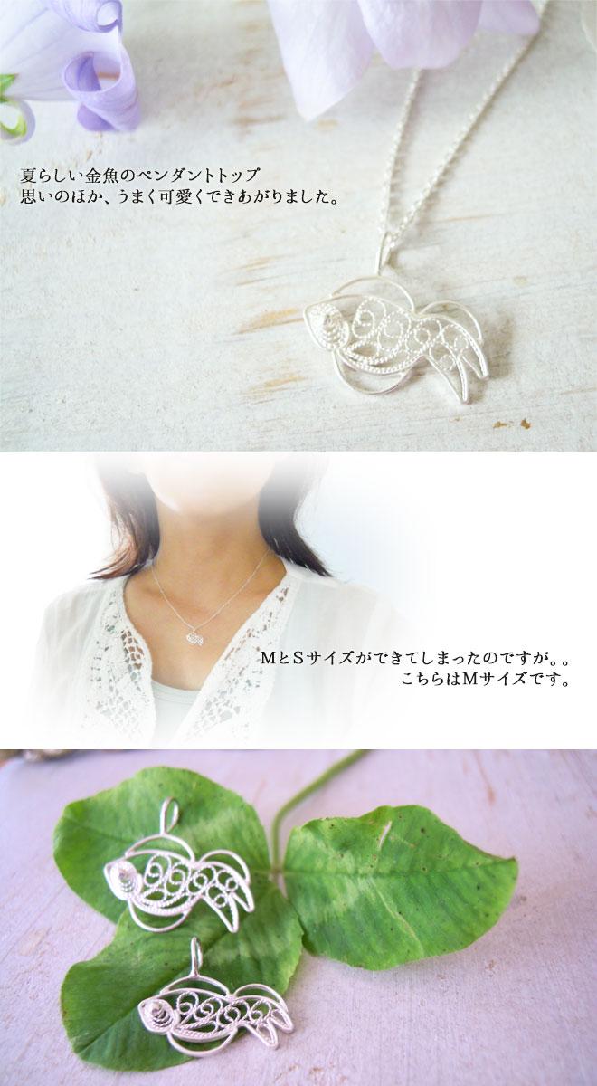 ネックレス, 金魚, Lotus, Necklace, 銀線細工, フィリグリー, フィリグラーナ