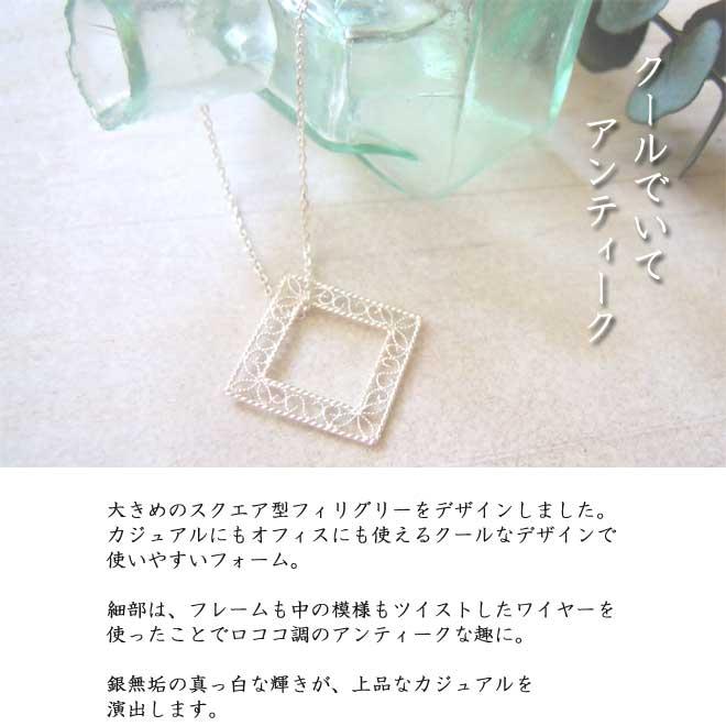 ネックレス, Necklace, 四角, スクエア, 銀線細工