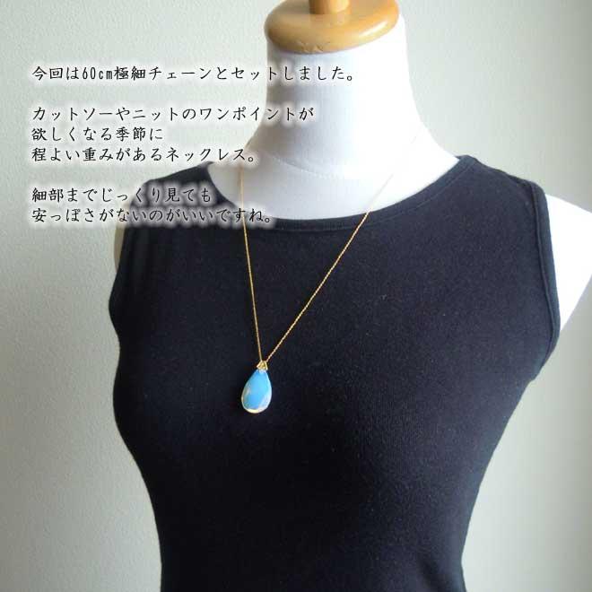 ネックレス, Necklace, アラベスク, arabesque, charm, filigree