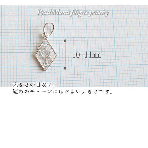 画像3: ダイヤの銀線細工ペンダントトップ・シルバーネックレス【silver925】