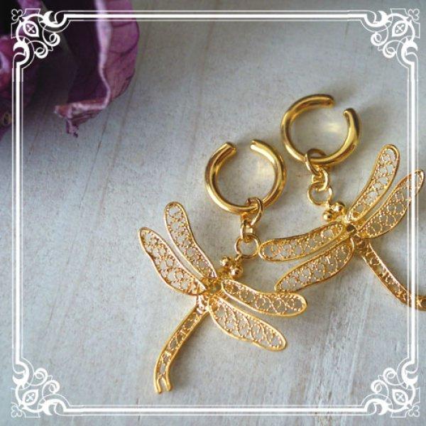 画像1: 軽やかなトンボ、蜻蛉を耳元に。イヤリング用チャーム・ピアス用チャーム【ニッケルフリー】【金属アレルギー】付替えチャームで耳元のおしゃれを楽しめる。