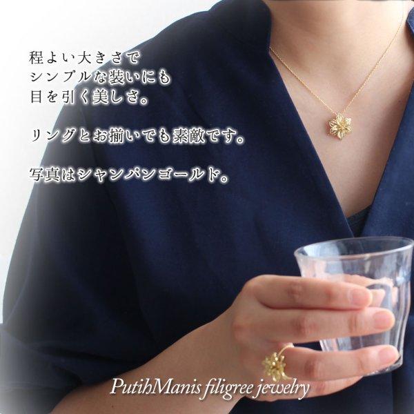 画像5: 【新作】ジャスミンのお花のゴールド・ネックレス【【金属アレルギーの方に配慮したニッケルフリー加工】】