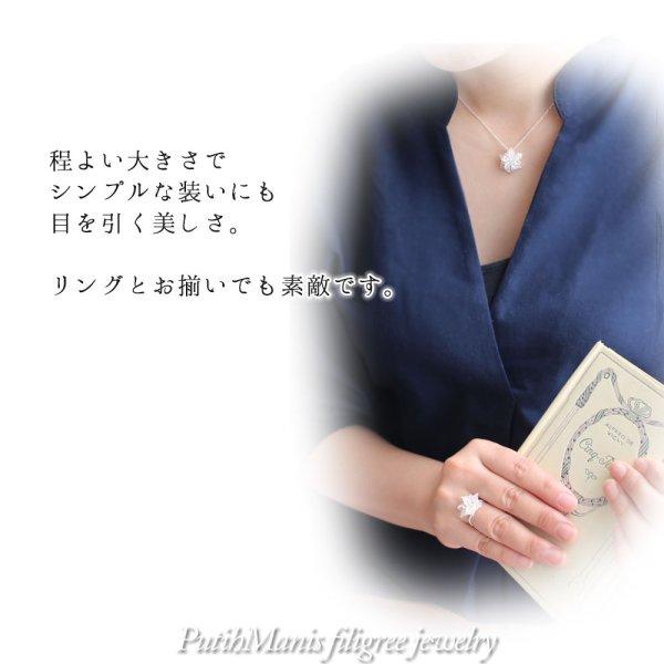 画像4: 【新作】ジャスミンのお花のネックレス silver925