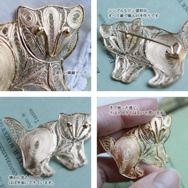 画像3: 銀線を丁寧に巻いて作った子猫(ネコ)ちゃんのブローチ【フィリグリー・銀線細工パーツ(24Kゴールド・ヴェルメイユ)