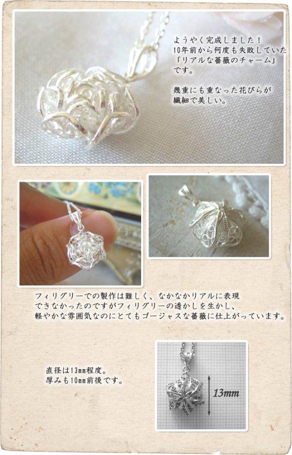 画像3: ローズチャームネックレス|銀線細工で作った繊細な透かしの花びらを重ねた美しい薔薇・バラのシルバーネックレスsilver925