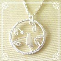 小鳥のネックレス|森の中でさえずる小鳥のチャームのシルバーネックレス【silver925】