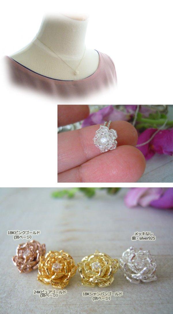 画像3: 蓮の花のシルバーネックレス(小)【silver925】