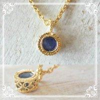 サファイヤ一粒石のゴールドネックレス|9月誕生石の天然サファイヤ、神秘的な青い色の石を銀線細工で包んだネックレス【金属アレルギーの方にも配慮したニッケルフリー】