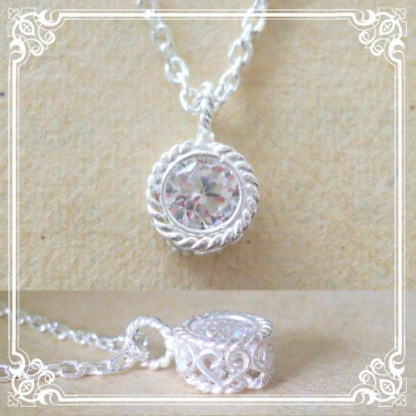 画像1: CZ一粒石のシルバーネックレス|4月誕生石の代替AAAクラスCZダイヤを銀線細工で包んだネックレス【silver925】