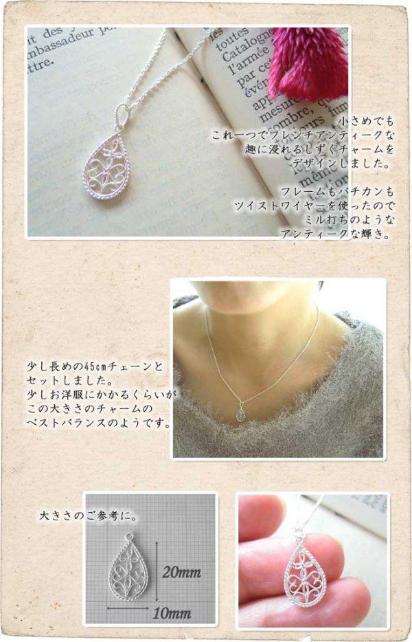 画像2: しずくのチャームのネックレス クラシカルな文様を銀線細工で表現したアンティーク風のチャームのミディアム丈ネックレス【silver925】