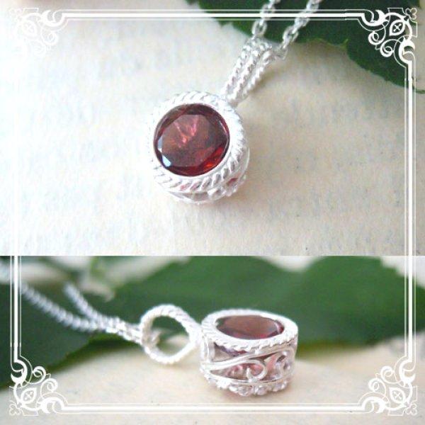 画像1: 大粒ガーネットのネックレス|天然ガーネットを透かしの銀線細工で包んだシルバーネックレス【silver925】