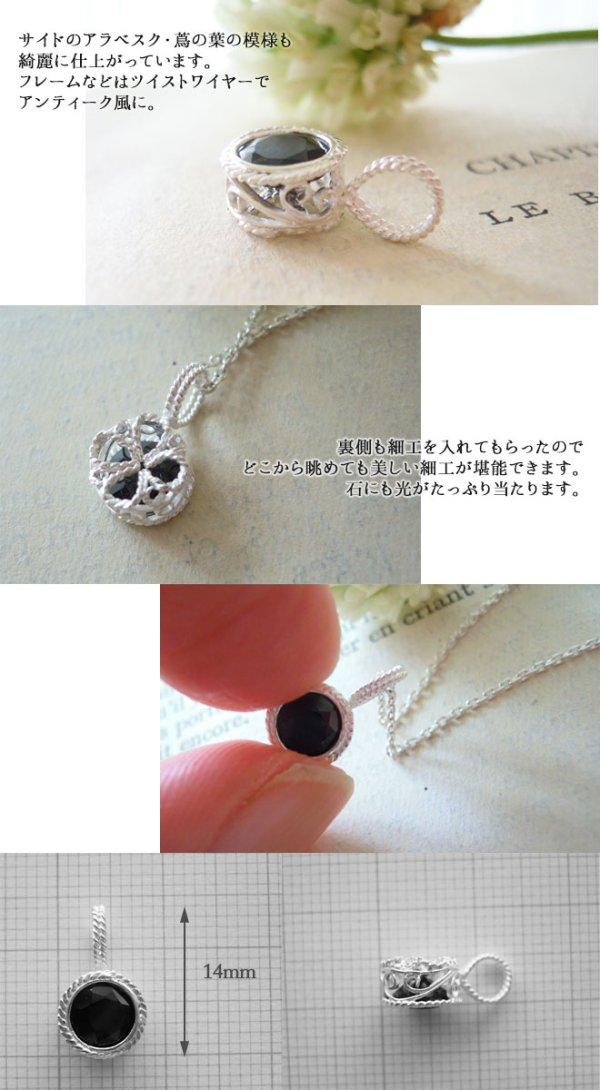 画像3: 大粒ブラックスピネルのネックレス|天然ブラックスピネルを透かしの銀線細工で包んだシルバーネックレス【silver925】