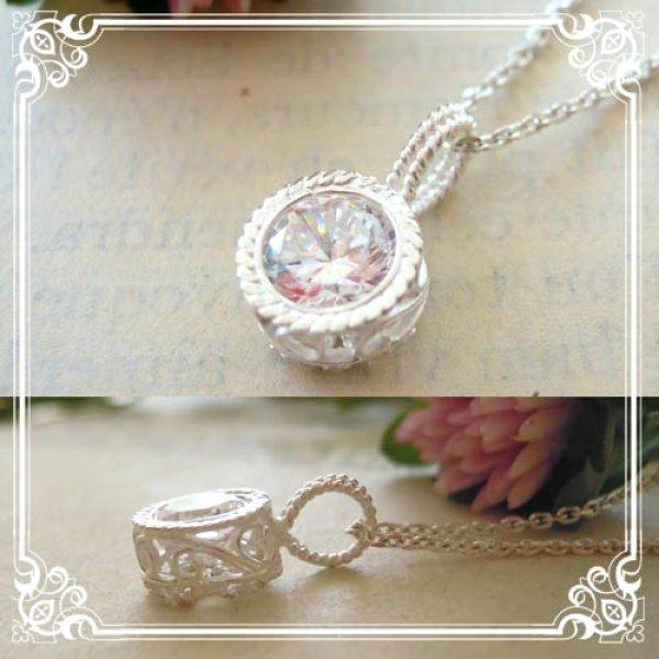 画像1: CZ(キュービックジルコニア)AAAランク!美しい透かしの台座から光溢れる一粒石。フクリン留め風ペンダントネックレス/silver925銀製