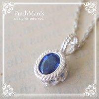 サファイヤの一粒ネックレス|9月誕生石の天然サファイヤ、大きめオーバルの神秘的な青い色の石を銀線細工で包んだネックレス【silver925】
