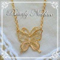 蝶々のネックレス|銀線細工・フィリグリーで作った繊細なバタフライチャームのゴールドネックレス【金属アレルギーの方に配慮したニッケルフリー加工】