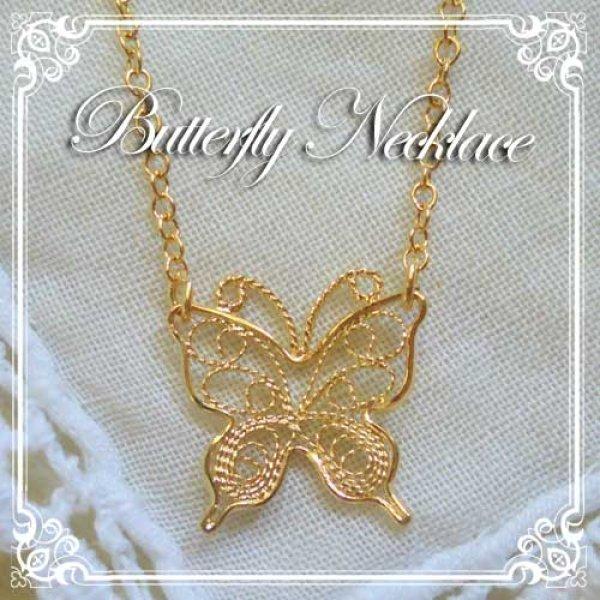 画像1: 蝶々のネックレス|銀線細工・フィリグリーで作った繊細なバタフライチャームのゴールドネックレス【金属アレルギーの方に配慮したニッケルフリー加工】