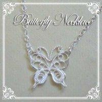 蝶々のネックレス|銀線細工・フィリグリーで作った繊細なバタフライチャームのシルバーネックレス【silver925】