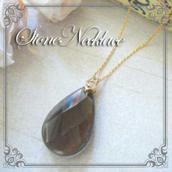 画像1: 天然石(オニキス・クウォーツ)のロングネックレス|フィリグリーのゴールドバチカンがポイント【金属アレルギーの方に配慮したニッケルフリー加工】