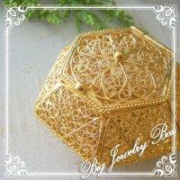 【ジュエリーケース】銀線細工で精密に作った小物入れ・ジュエリーケース・ジュエリーボックス・ギフトボックス・ギフトケース