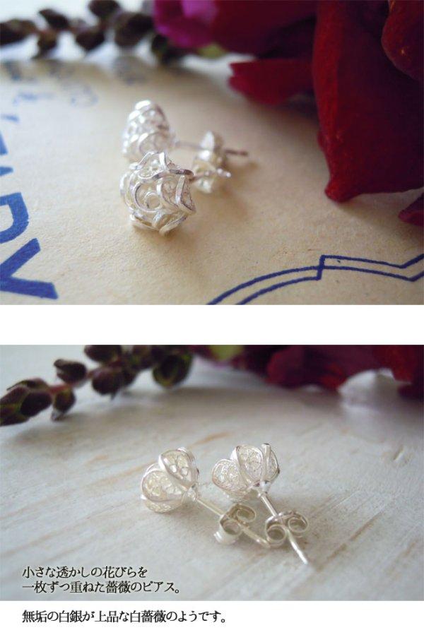 画像2: 透かしの花びらを何枚も重ねて表現しました。ローズ・薔薇のピアスsilver925【フィリグリー・銀線細工】