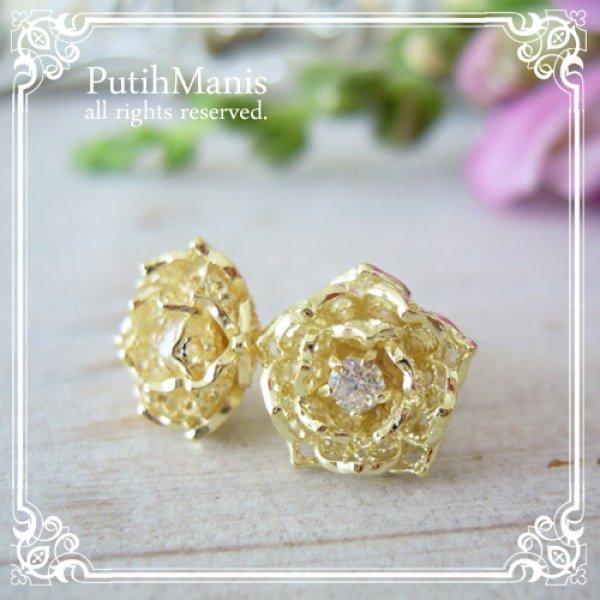 画像1: 蓮の花を美しい透かしの細工で表現してCZ一粒石を入れた小さめのトップのゴールドピアス。金属アレルギーの方にもおすすめできるニッケルフリー加工ニッケルフリー*日本の職人による最高級ゴールド加工。