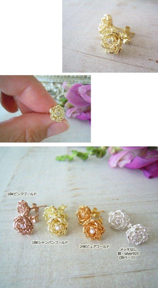 画像3: 蓮の花を美しい透かしの細工で表現してCZ一粒石を入れた小さめのトップのゴールドピアス。金属アレルギーの方にもおすすめできるニッケルフリー加工ニッケルフリー*日本の職人による最高級ゴールド加工。