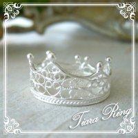 ティアラのリング|銀線細工・フィリグリーの透かしで王冠を表現したシルバーリング【silver925】