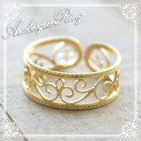 アラベスク模様のリング|百合文様の透かしがアンティーク風な指輪【金属アレルギーの方に配慮したニッケルフリー加工】