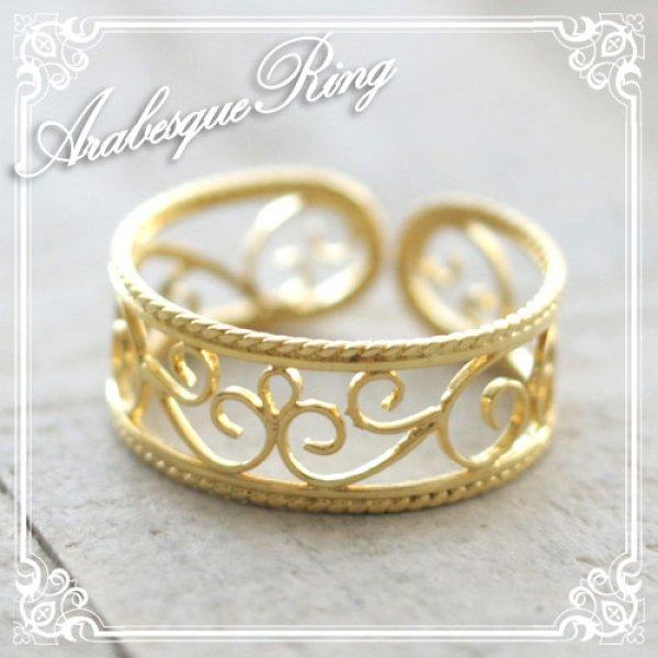 画像1: アラベスク模様のリング|百合文様の透かしがアンティーク風な指輪【金属アレルギーの方に配慮したニッケルフリー加工】