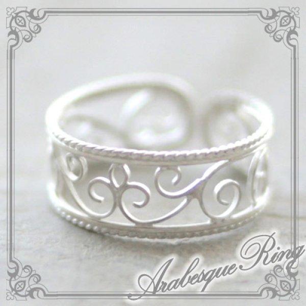 画像1: アラベスク模様のリング|百合文様の透かしがアンティーク風な指輪【silver925】