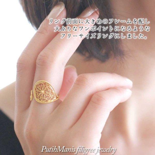 画像2: ペイズリー模様のフリーサイズリング|銀線細工の大きなワンポイントの指輪【金属アレルギーの方に配慮したニッケルフリー加工】