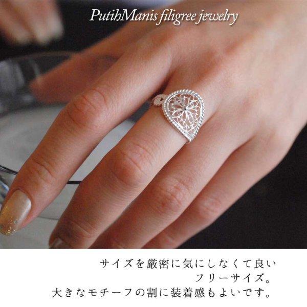 画像2: ペイズリー模様のフリーサイズリング|銀線細工の大きなワンポイントがひきたつ。【silver925】