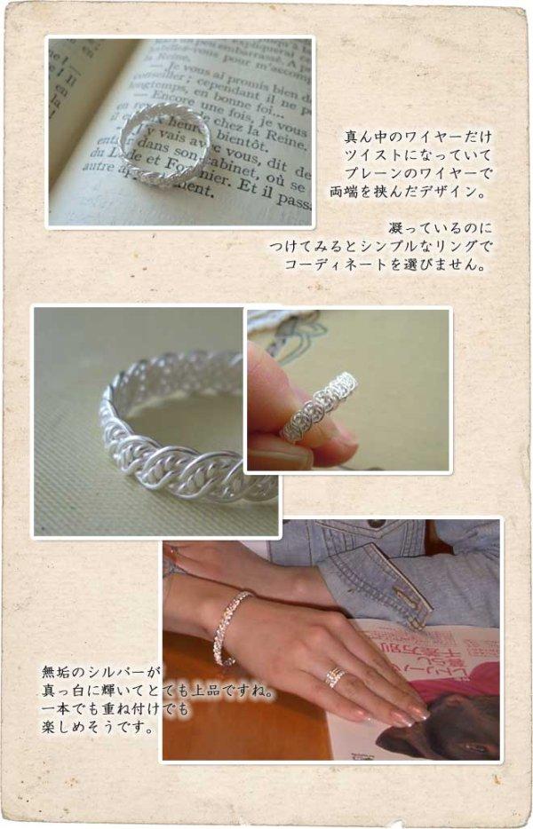 画像2: 三つ編みリング|ピンキーリングにも重ね付にも。銀線細工の技法が光る編みこみデザイン。【silver925】