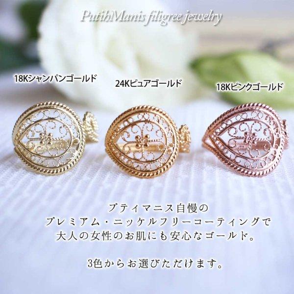 画像2: アイアンクロスのフリーサイズリング|銀線細工の大きなワンポイントの指輪【金属アレルギーの方に配慮したニッケルフリー加工】