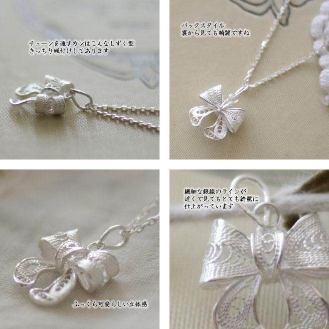 ネックレス ,Necklace, リボン, 銀線細工, filigree, レース, 透かし