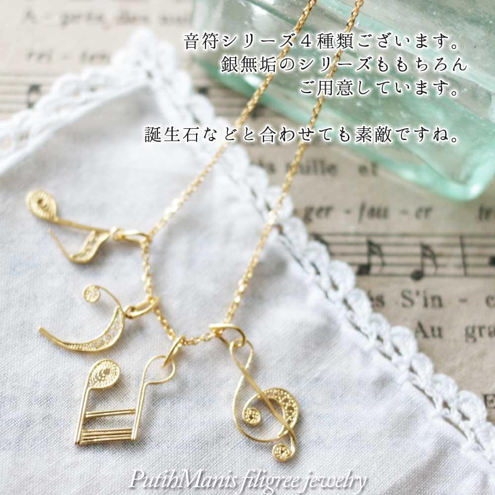 音楽, 音符, music, filigree, filigrana, ネックレス, Necklace, 銀線細工, フィリグリー, フィリグラーナ