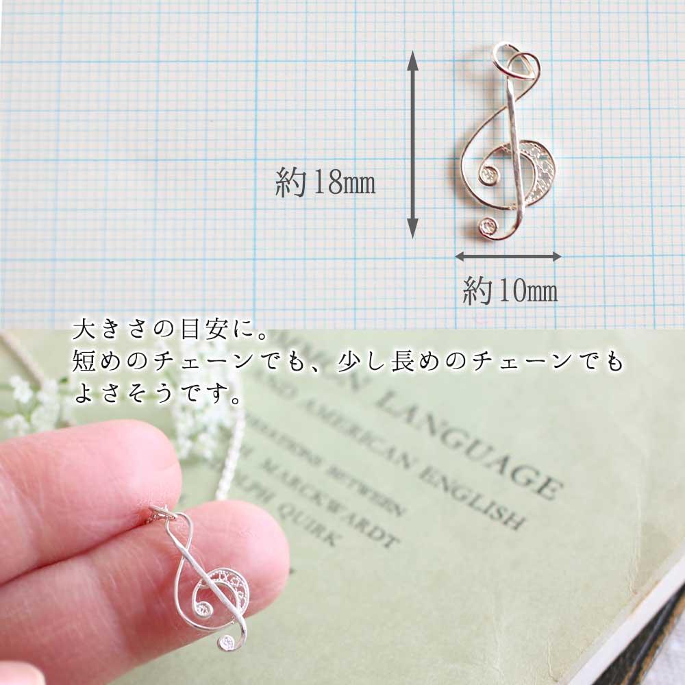 音符, 音楽, music, filigree, filigrana, ネックレス, Necklace, 銀線細工, フィリグリー, フィリグラーナ