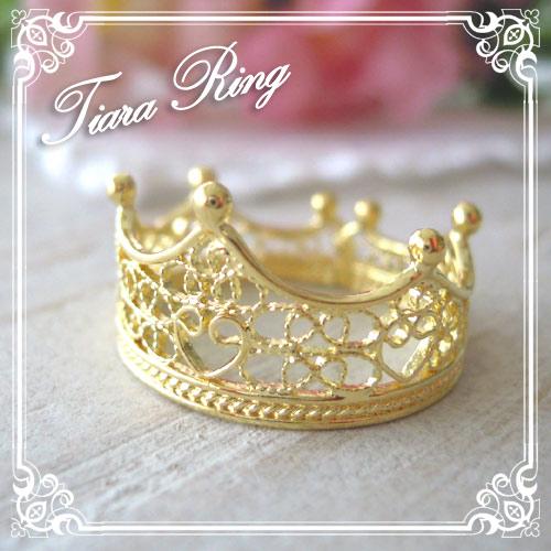 リング, 指輪, 王冠, ティアラ, ニッケルフリー, 金属アレルギー, 銀線細工, フィリグリー, フィリグラーナ